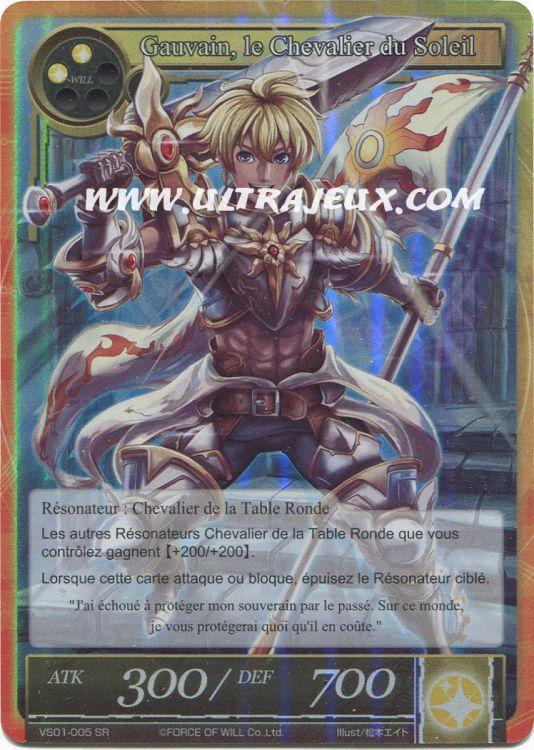 Ultrajeux gauvain le chevalier du soleil vs01 005 - Dessin anime chevalier de la table ronde ...