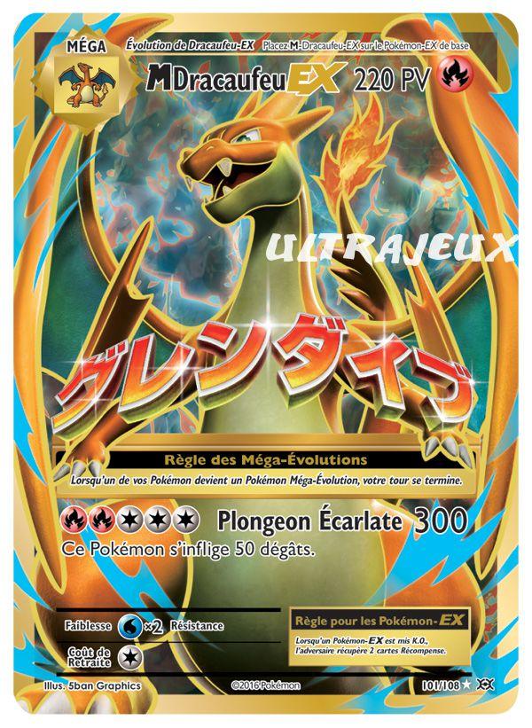 Pok mon 101 108 m ga dracaufeu ex ebay - Pokemon dracaufeu ex ...