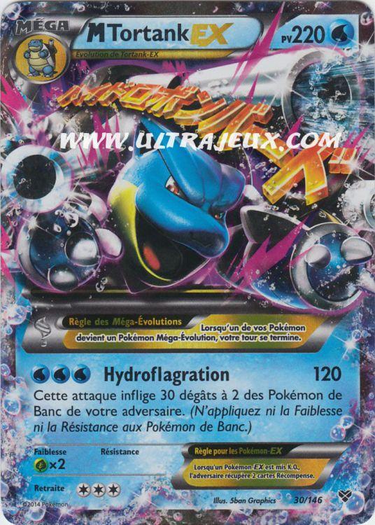 Ultrajeux m ga tortank ex 30 146 carte pok mon cartes - Pokemon tortank mega evolution ...