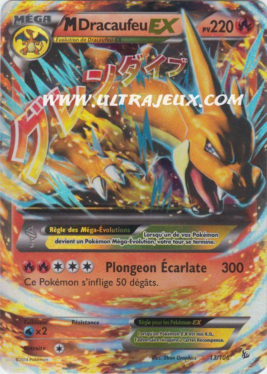 Ultrajeux M 233 Ga Dracaufeu Ex 13 106 Carte Pok 233 Mon Cartes 224 L Unit 233 Fran 231 Ais