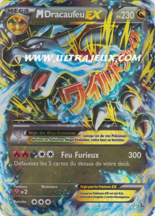 Ultrajeux m ga dracaufeu ex 69 106 carte pok mon - Mega evolution dracaufeu x ...
