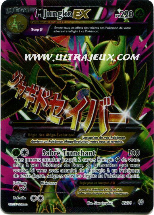 Ultrajeux mega jungko ex 85 98 carte pok mon cartes - Mega jungko ex ...