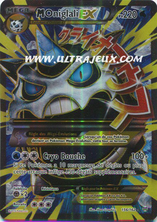 Ultrajeux m ga oniglali ex 156 162 carte pok mon - Carte pokemon gratuite ...