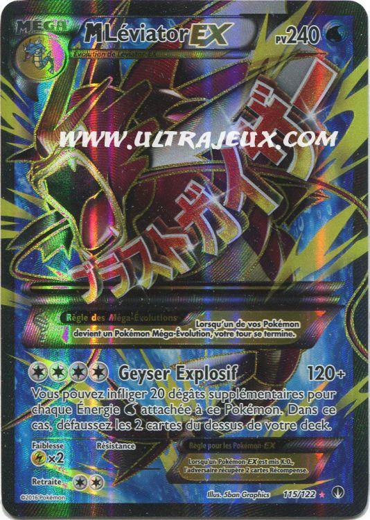 Ultrajeux Méga Léviator Ex Shiny 115 123 Carte Pokémon