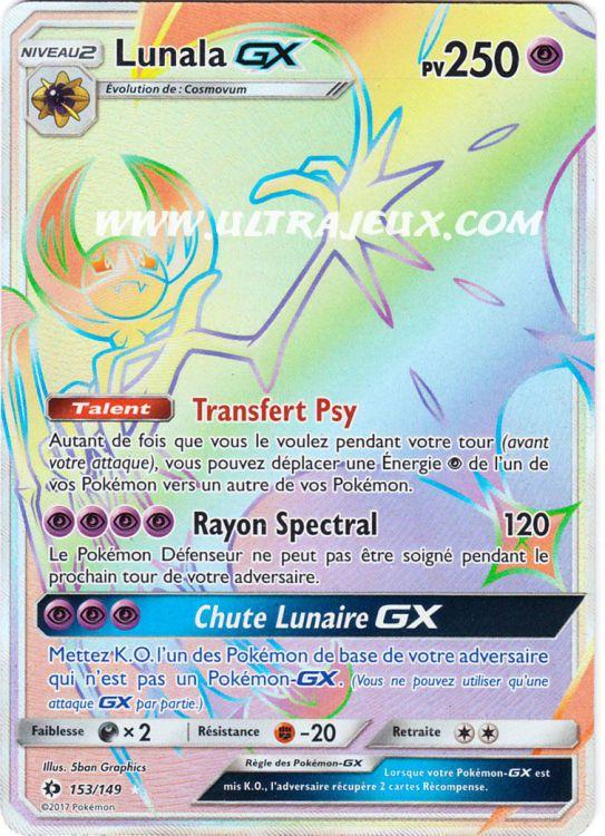 Ultrajeux lunala gx 153 149 carte pok mon cartes l - Carte pokemon ex et gx ...