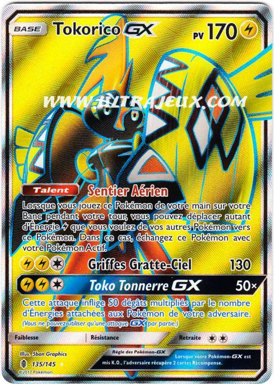 Ultrajeux tokorico gx 135 145 carte pok mon cartes - Carte pokemon ex et gx ...
