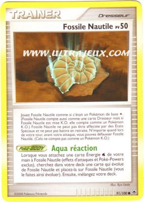 Ultrajeux fossile nautile pv 50 91 100 carte pok mon - Fossile pokemon diamant ...