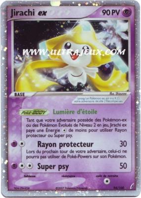 Ultrajeux jirachi ex 94 100 carte pok mon cartes l - Carte pokemon jirachi ...