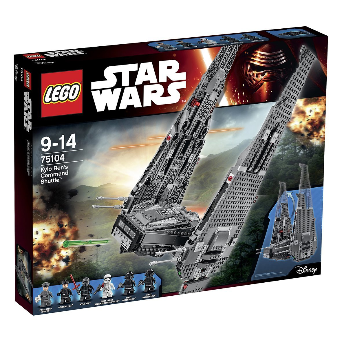 ultrajeux star wars episode vii 75104 kylo ren s command shuttle lego. Black Bedroom Furniture Sets. Home Design Ideas