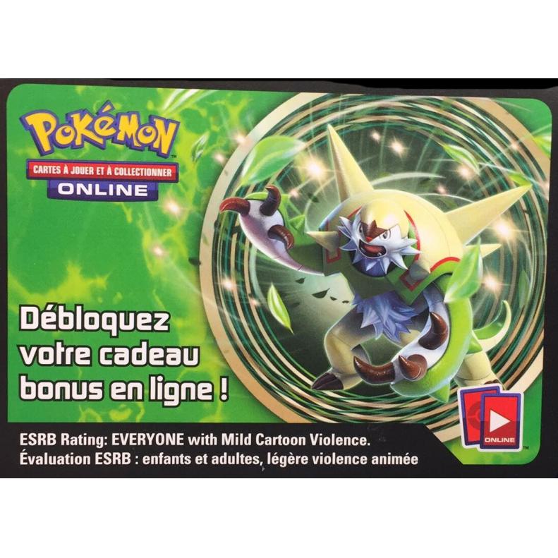 Ultrajeux Produit Special 1 Carte A Code Pokemon Online Blindepique Pokemon