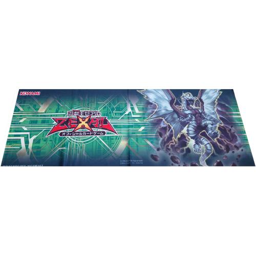 Ultrajeux Playmat Tapis De Jeu Yu Gi Oh Tempest