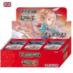Boosters Anglais Force of Will The Seven Kings Of The Lands - Boite De 36 Boosters