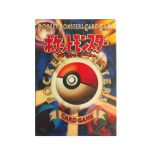 Decks Japonais Pok�mon Pokemon Deck De D�marrage Japonais 1996 Sceller