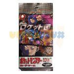 Pok�mon Team Rocket (japonais)