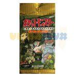Boosters Japonais Pok�mon Jungle (japonais)