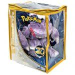 Peluches Pokémon Peluche Pokemon Genesect Spécial Anniversaire 20 Ans