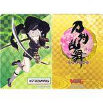Produits Dérivés CardFight Vanguard Touken Ranbu Clan Card - Hotarumaru