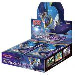 Boosters Japonais Pokémon Boite De 30 Boosters Soleil Et Lune - Collection Lune (japonais)