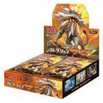 Boosters Japonais Pokémon Boîte De 30 Boosters Soleil & Lune - Collection Soleil (japonais)