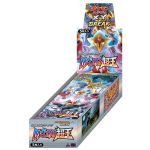Boosters Japonais Pokémon Boîte de 20 boosters XY - Collection Break - Super King (Japonais)