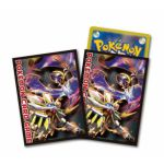Protèges Cartes Pokémon Sleeves Pokemon Center - Solgaleo & Lunala Par 64