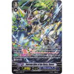Produits Dérivés CardFight Vanguard G-BT13/S08EN - Supreme Ruler of the Storm, Thavas