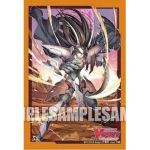 Protèges Cartes Format JAP CardFight Vanguard Import Jap Par 70 - Mini Vol. 369 : Raven-haired Ezel (Gold Paladin)