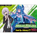 Decks CardFight Vanguard VGE-V-TD05 - Trial Deck Vol. 05: Tokura Misaki (Clan Oracle Think Tank)