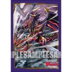 Protèges Cartes Format JAP CardFight Vanguard Import Jap Par 70 - Mini Vol. 375 : Gust Blaster Dragon ( Shadow Paladin )