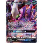 Produits Spéciaux Pokémon Légendes Brillantes - Carte Promo Darkrai GX Chromatique