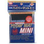 Protèges Cartes Format JAP Yu-Gi-Oh! Kmc - Mini Black Hyper Mat (Noir & Matte par 60)