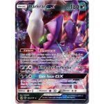 Produits Spéciaux Pokémon Carte Géante Jumbo Darkrai GX Chromatique