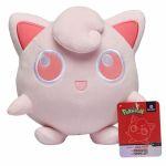 Peluches Pokémon Peluche Rondoudou 20cm