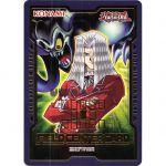 Cartes Spéciales Yu-Gi-Oh! DUDE05 - Field Center - Maximillion Pegasus & Crâne Invoqué Toon