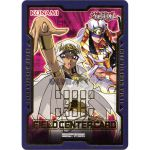 Cartes Spéciales Yu-Gi-Oh! DUDE06 - Field Center - Ishizu Ishtar & Prêtresse des Protecteurs du Tombeau