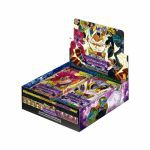 Boites Boosters Français Dragon Ball Super De 24 Boosters - Serie 8 - B08 - Malicious Machinations
