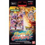 Decks Préconstruits Dragon Ball Super SD10 - Parasitic Overloard