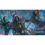 Tapis de Jeu Force of Will 60x35cm - Lich, le Saint de la Mort