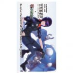 Booster en Anglais Force of Will Ghost in the Shell SAC_2045