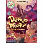Action/Combat Aventure Demon Worker