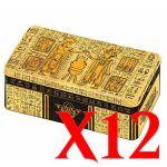 Tin Box Yu-Gi-Oh! Mega-tin 2020 : Mémoires Perdues - Lot de 12