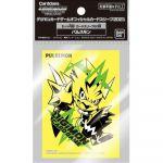 Protèges Cartes Standard Digimon Card Game Pulsemon - Par 60