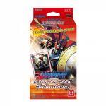 Deck de Demarrage Digimon Card Game Starter deck - Gallantmon