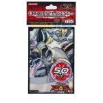 Protèges Cartes Format JAP Yu-Gi-Oh! Officiel Konami - Numéro C39 : Rayon Utopie