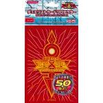 Prot�ges Cartes Format JAP Yu-Gi-Oh! Officiel Konami - Cl� De L'empereur Rouge