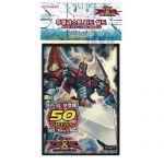 Protèges Cartes Format JAP Yu-Gi-Oh! Officiel Konami - Champion Héroïque - Excalibur