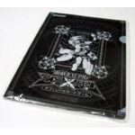 Feuilles de classeur Yu-Gi-Oh! Porte-document Noir Et Blanc Yu-gi-oh Zexal - Yuma Tsukumo