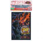 Prot�ges Cartes Format JAP Yu-Gi-Oh! Officiel Konami - Num�ro C96 : Temp�te Sombre