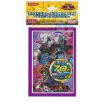 Prot�ges Cartes Format JAP Yu-Gi-Oh! Officiel Konami - Fant�ruse