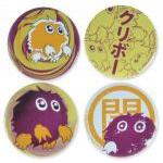 Produits Dérivés Yu-Gi-Oh! Lot De 4 Pin's  Kuriboh